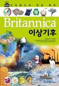 (Britannica)이상기후